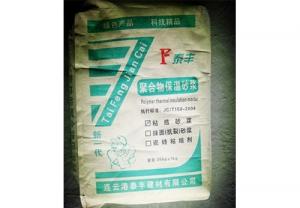粘结砂浆生产厂家
